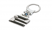 BMW Key Ring 2 Series